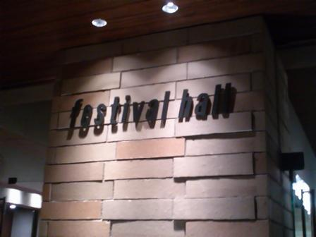 festival hall - コピー
