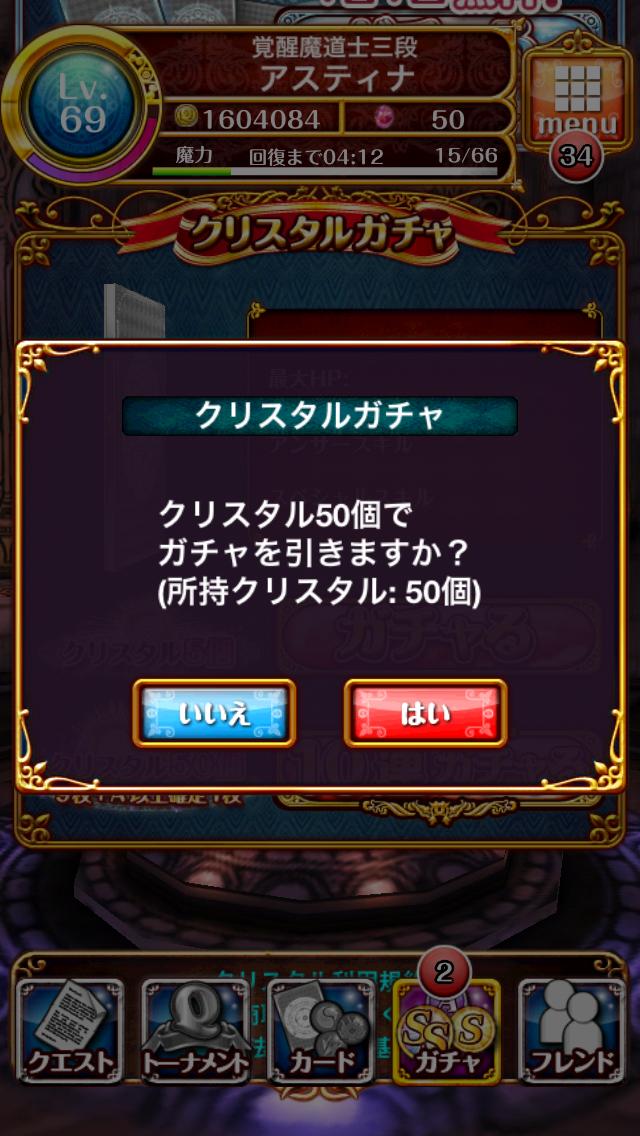 8-17 10連