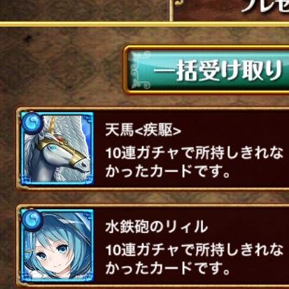 8-17 10連A