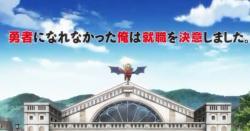 yuushani125_convert_20131227110532.jpg