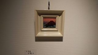 H26年11月やまぼうし工芸会展 027
