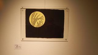 H26年11月やまぼうし工芸会展 016