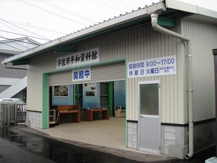 140110-1.jpg