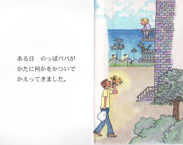 daisu004.jpg