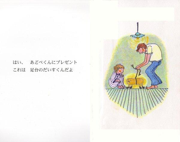 daisu005.jpg