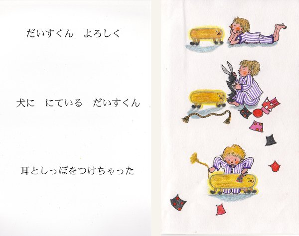 daisu006.jpg