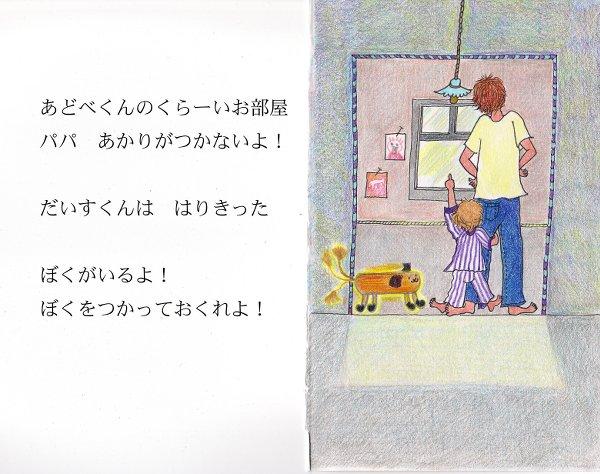 daisu007.jpg