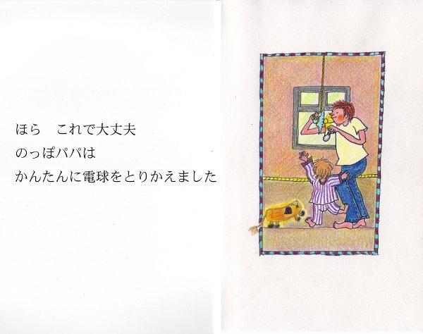 daisu008.jpg