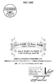 コピー ~ 表_再校