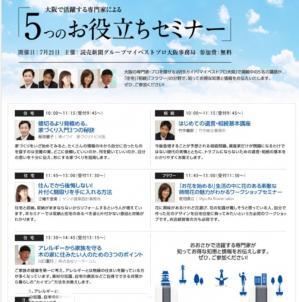 image_20130709192741.jpg