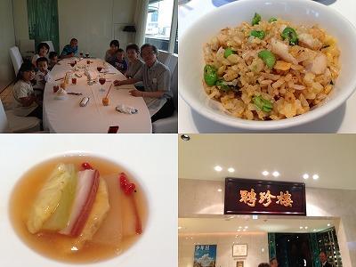 chinese1.jpg