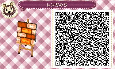 HNI_0040_20130904233301bc7.jpg