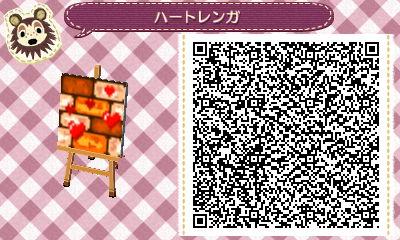 HNI_0041_20130904233303e69.jpg