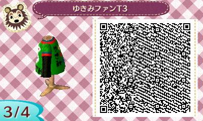 HNI_0048_20130902193336a1c.jpg