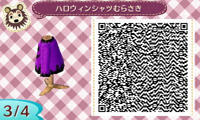 HNI_0055_20130905223945183.jpg