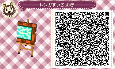 HNI_0068_20130919225135223.jpg