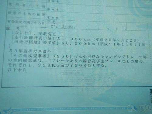 DSCN3427.jpg