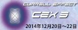 cex3_bn_20141023095530ec8.jpg