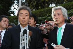 hosokawa koizumi jan 13 2013