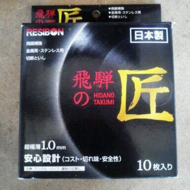 NCM_0063-1 (3)