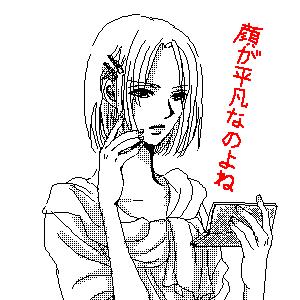 湯来in吾平