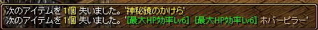 RedStone 13.05.17[05]