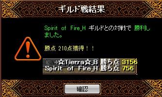 SpiritofFine様
