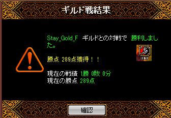 オレンジ鯖Stay_Goldさん