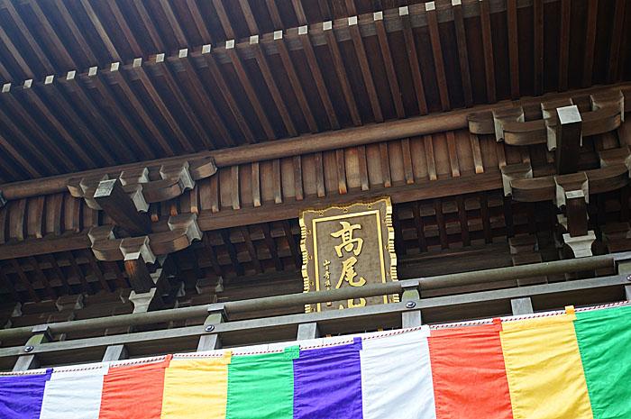 14-1-5-takao-01.jpg