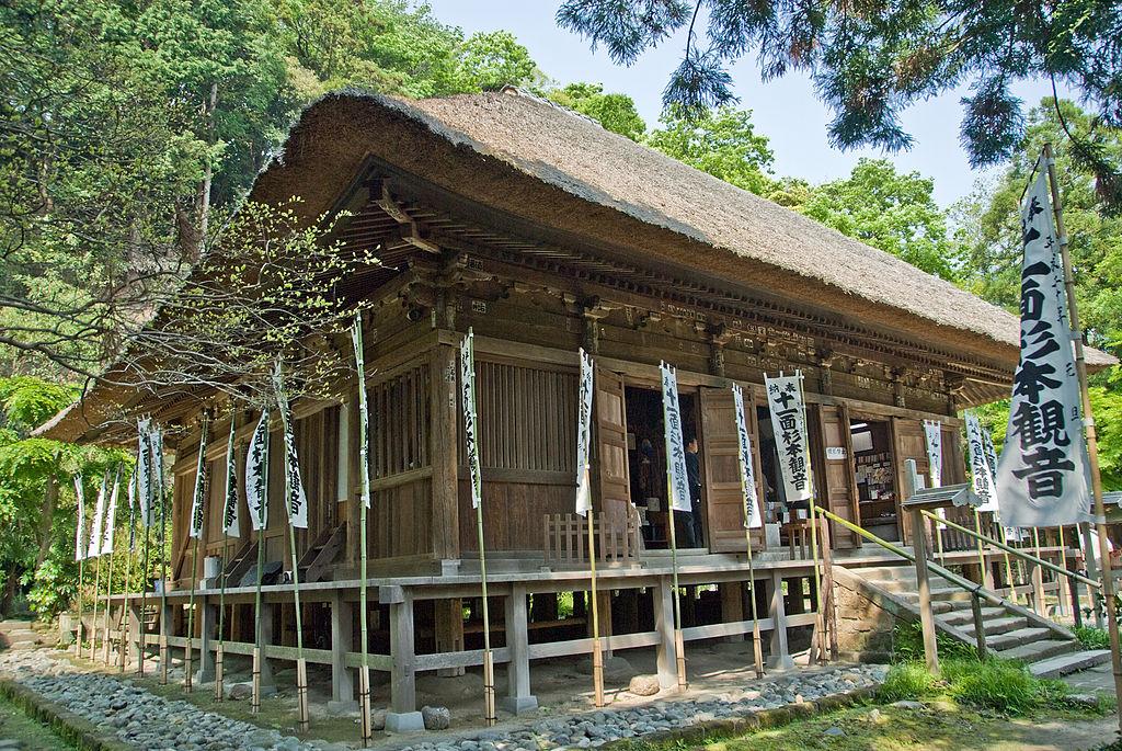 1024px-Sugimotodera-Main-Hall-Kamakura.jpg