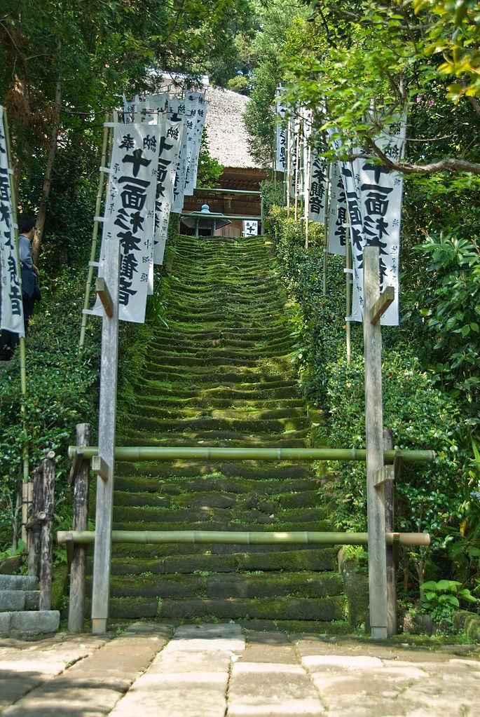 685px-Sugimotodera_Stairs_Kamakura.jpg