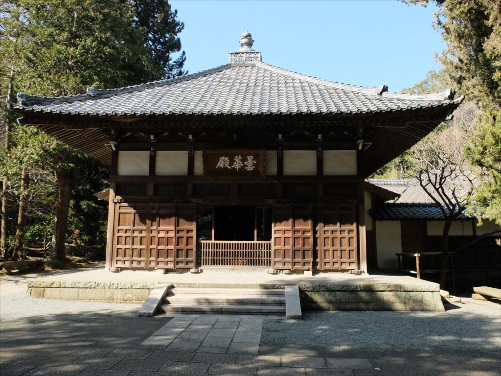 仏殿(曇華殿…どんげでん)