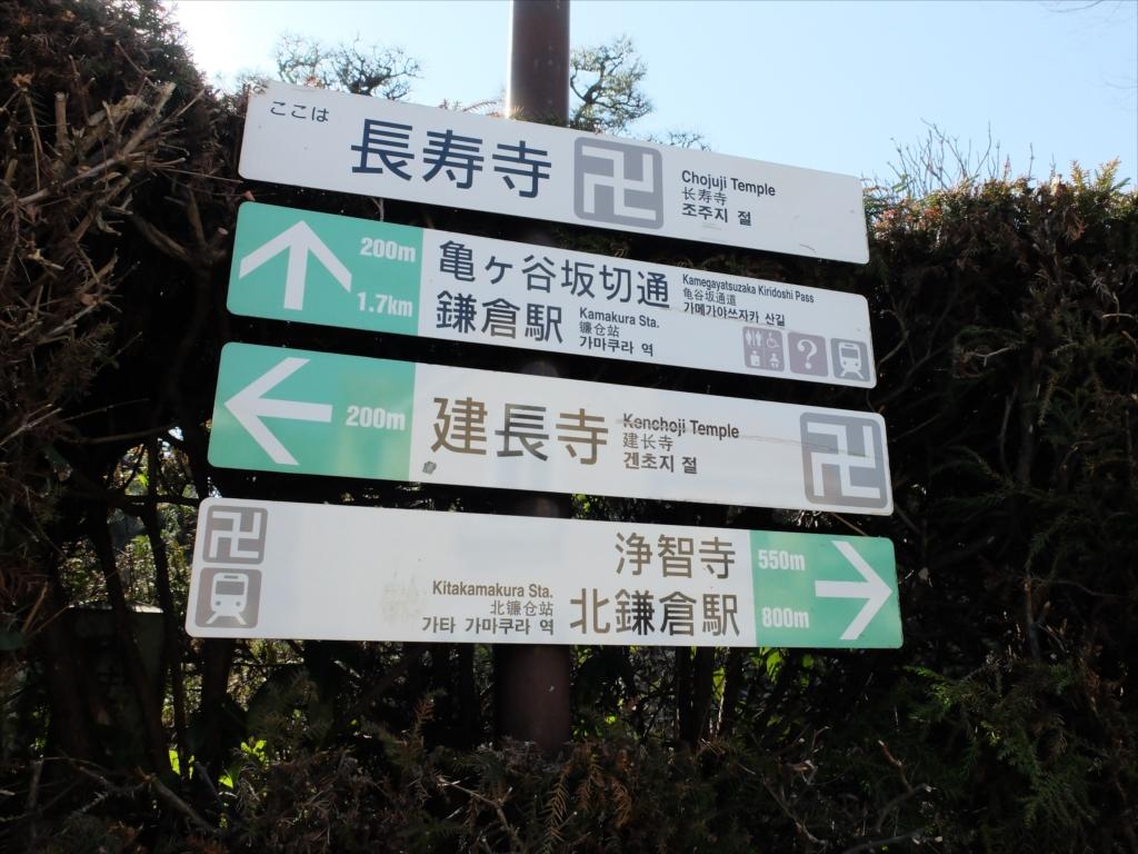 亀ヶ谷坂切通_1