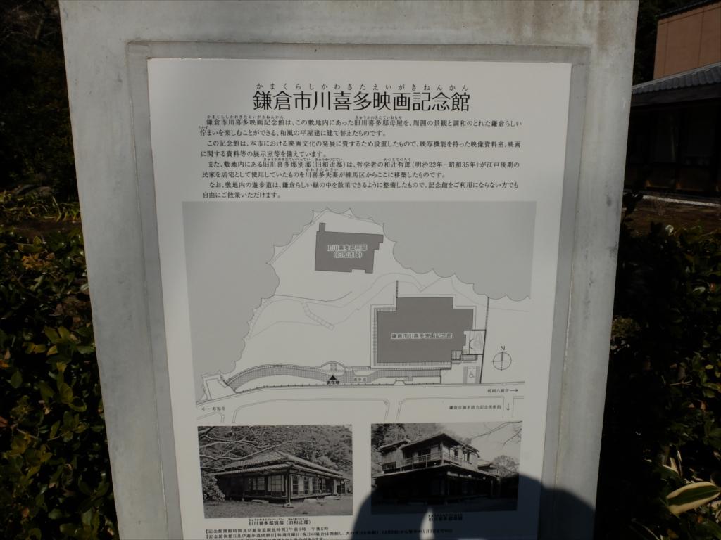 川喜多映画記念館_4
