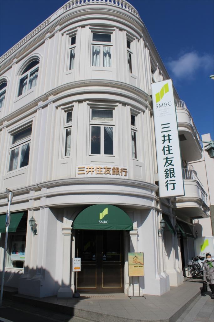 三井住友銀行鎌倉支店_1