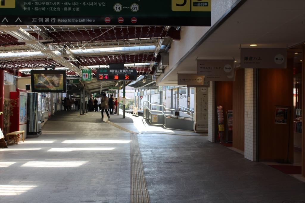 江ノ電鎌倉駅_3