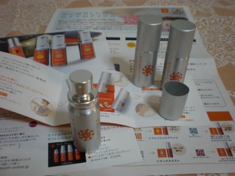 007+(640x480)_convert_20130901160105.jpg