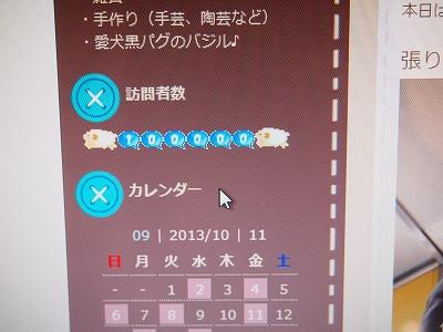 10万ジャストやんかー!!?