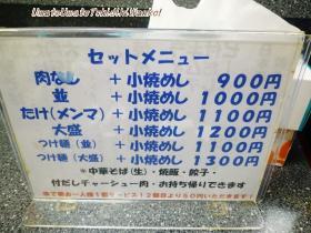 新福菜館守口店12,02s