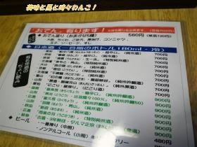 山田製麺所03,02s
