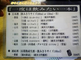 山田製麺所03,03s