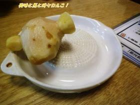 山田製麺所03,07s