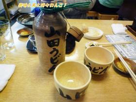 山田製麺所03,08s