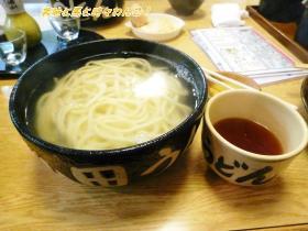 山田製麺所03,10s