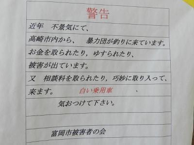 0912oshio04.jpg