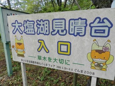 0912oshio19.jpg