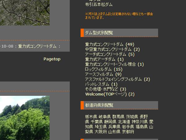 DIG 制作途中イメージ2
