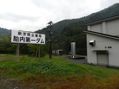 新潟遠征14