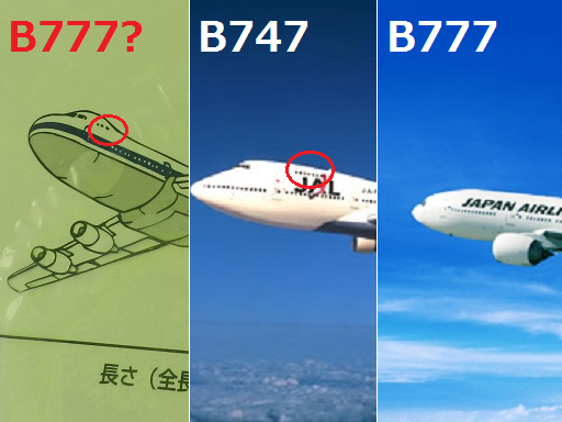 777747.png