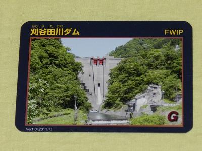 kariyatagawa-09.jpg
